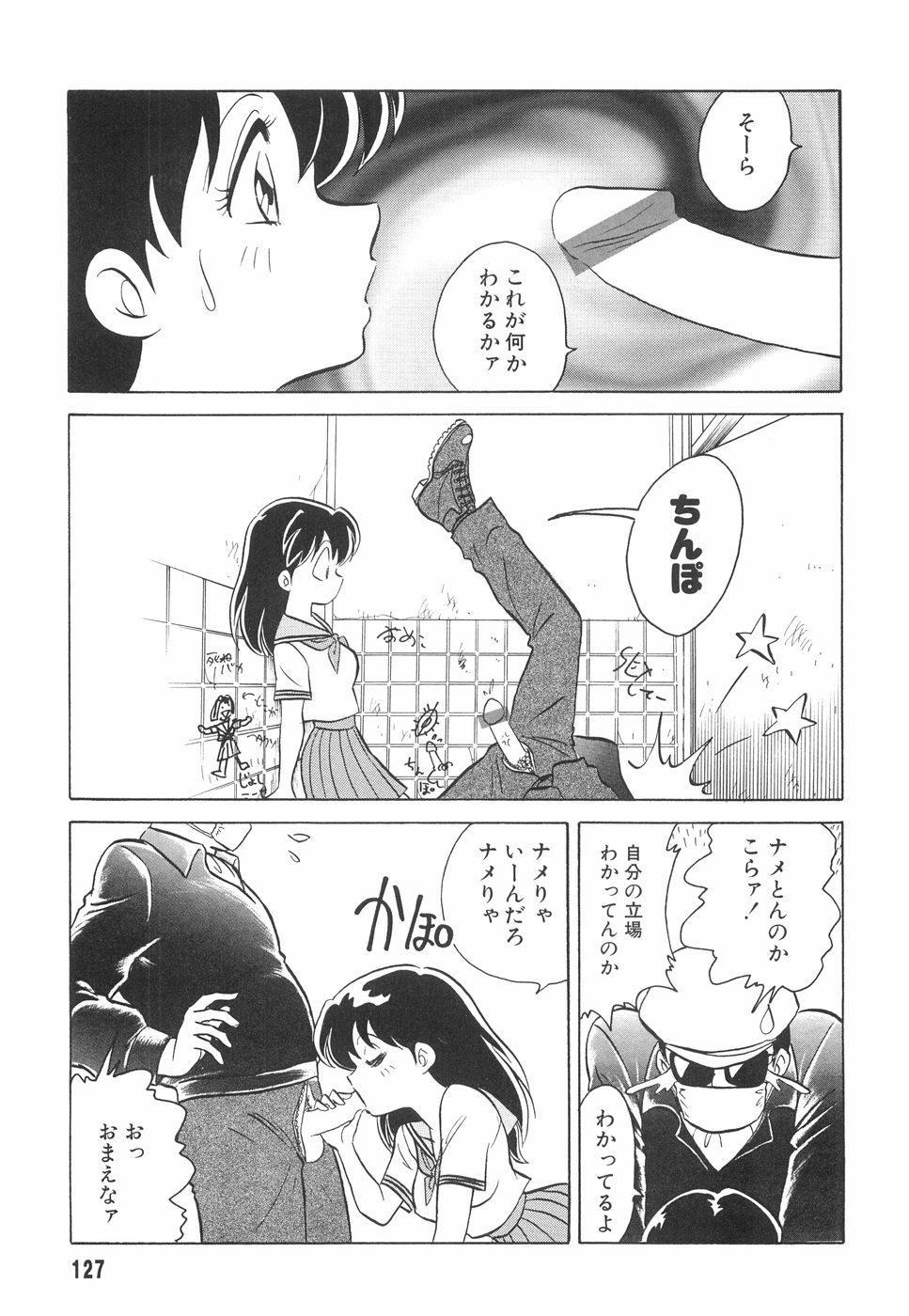 Hazukashime no Jikan 127