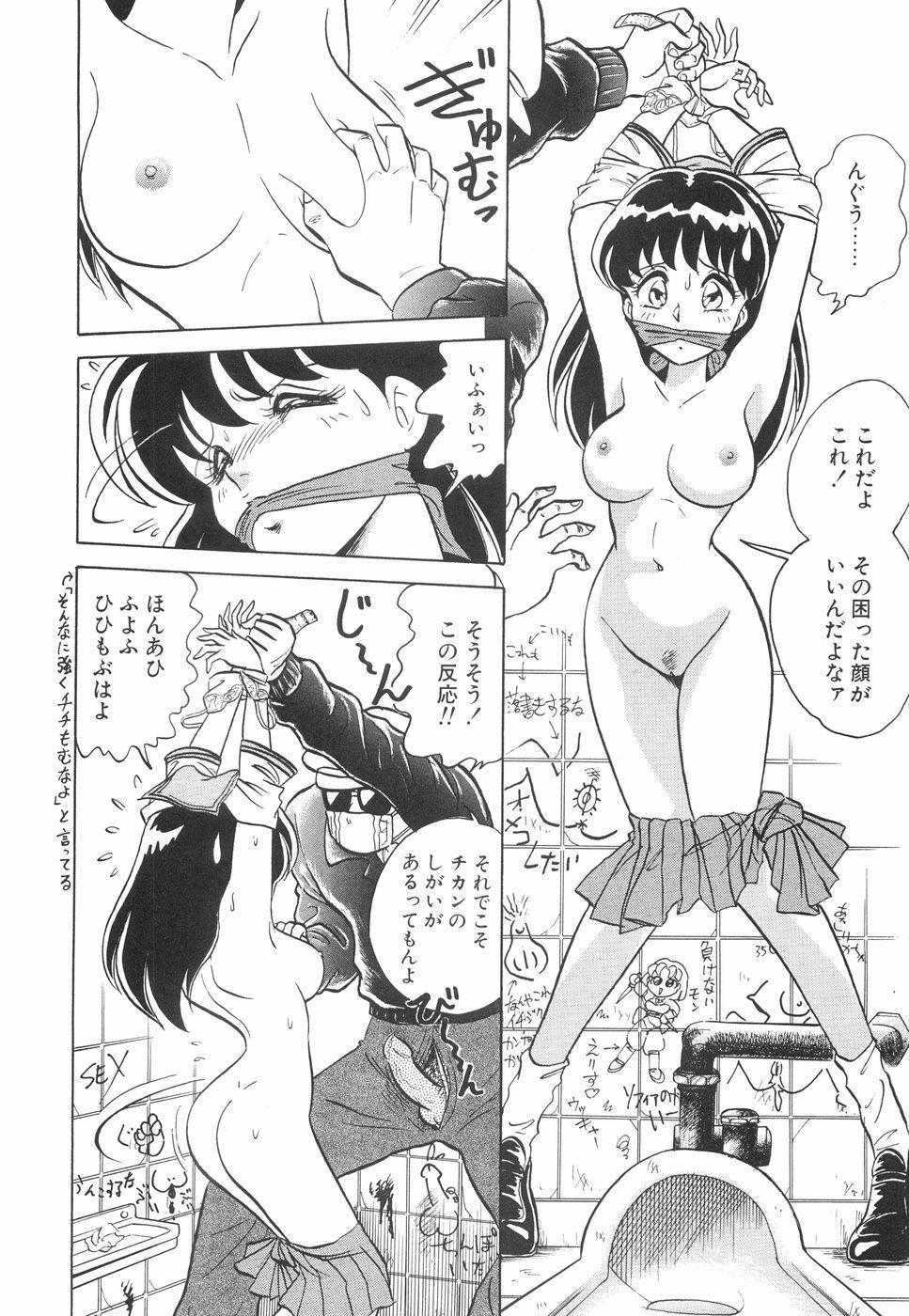 Hazukashime no Jikan 130
