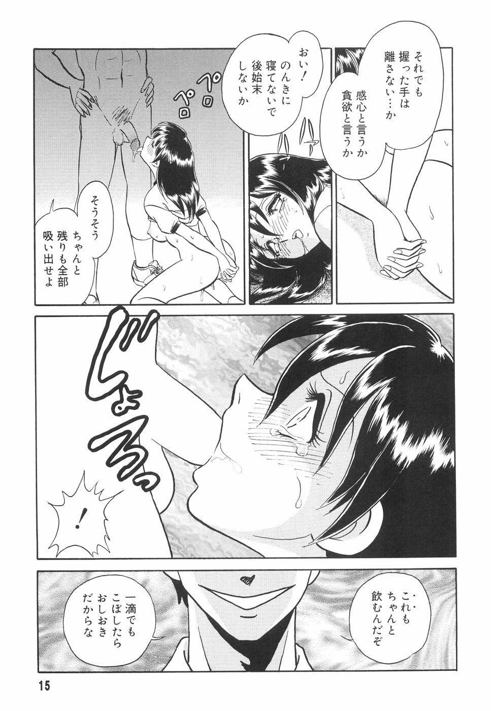 Hazukashime no Jikan 15