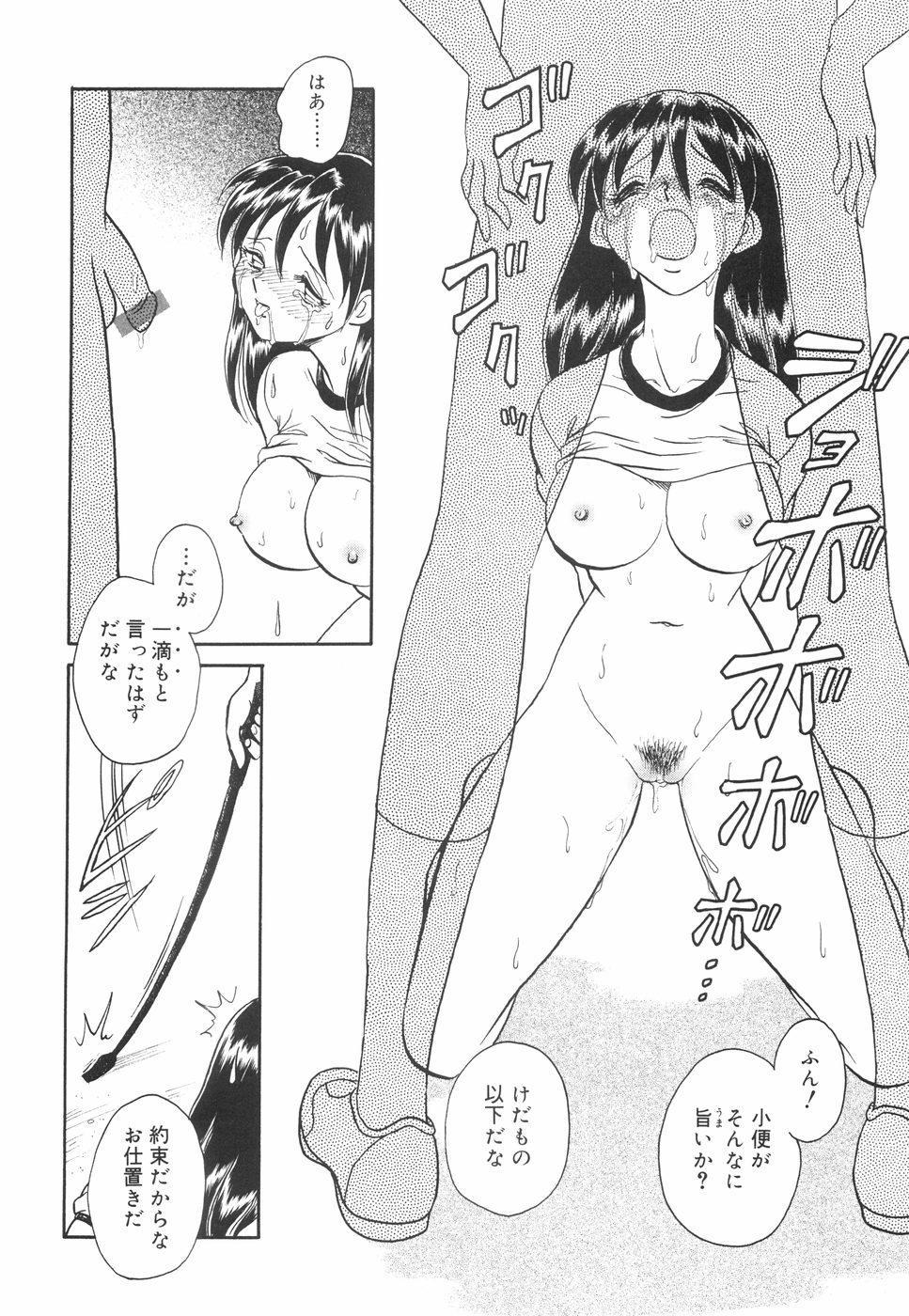 Hazukashime no Jikan 16