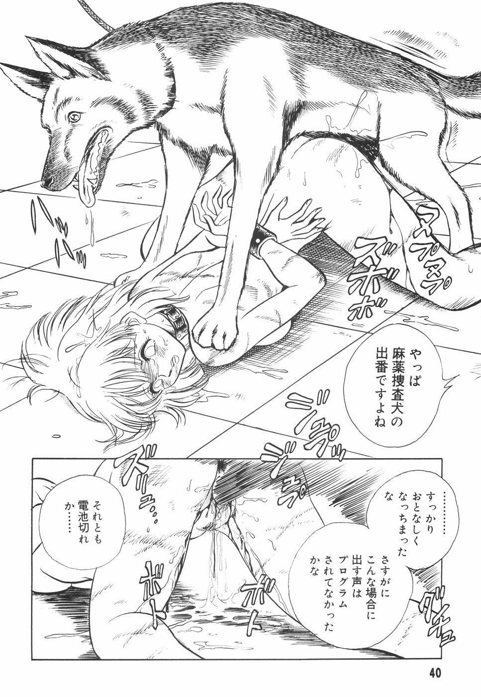Hazukashime no Jikan 40