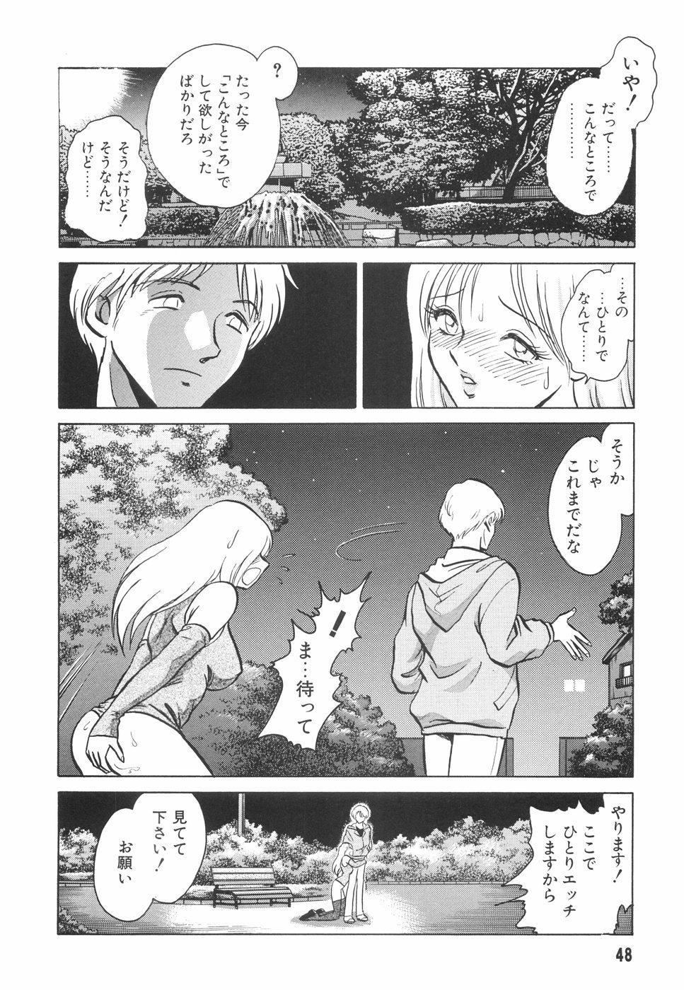 Hazukashime no Jikan 48