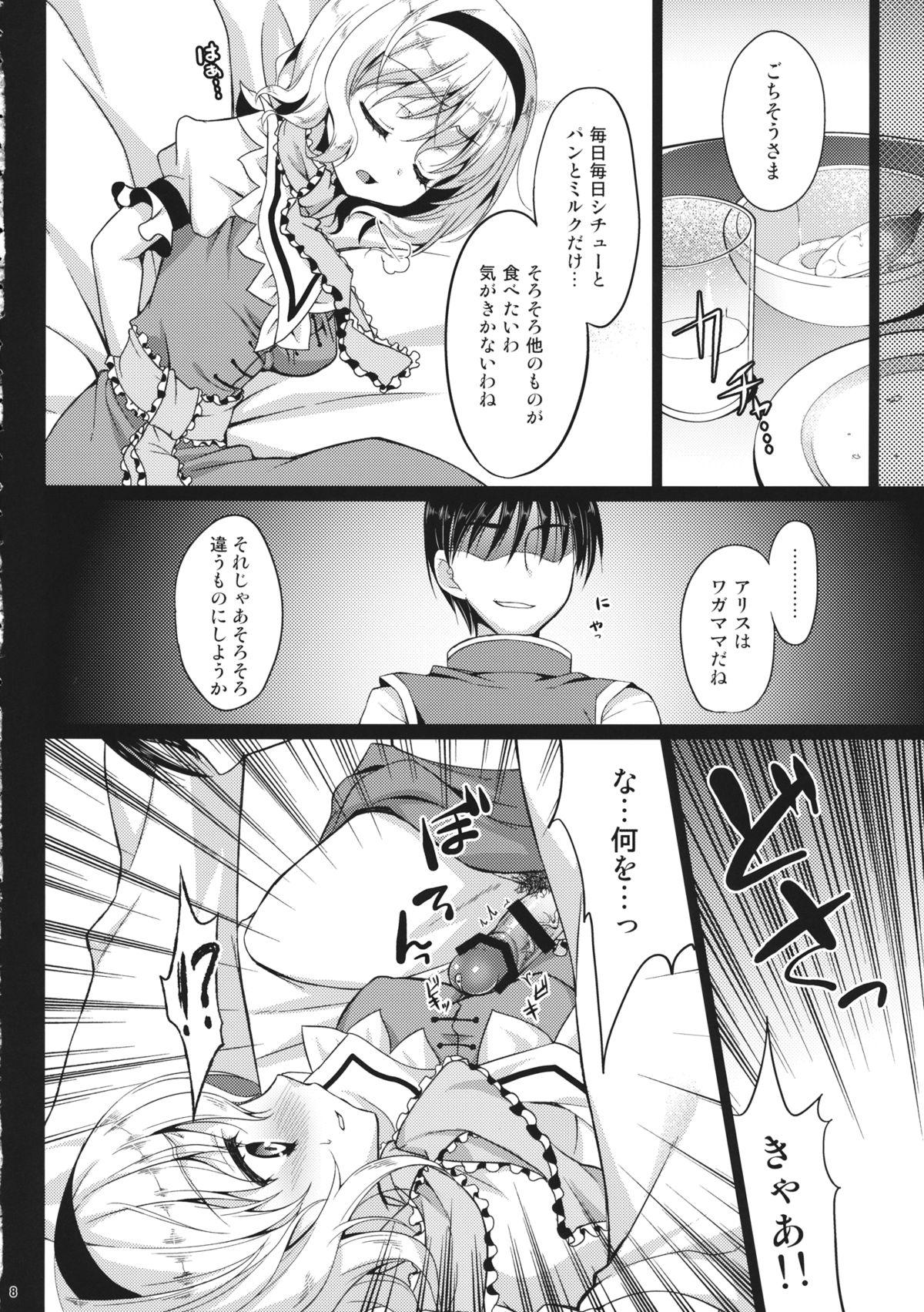 Ningyoutsukai no Utage Zen 6