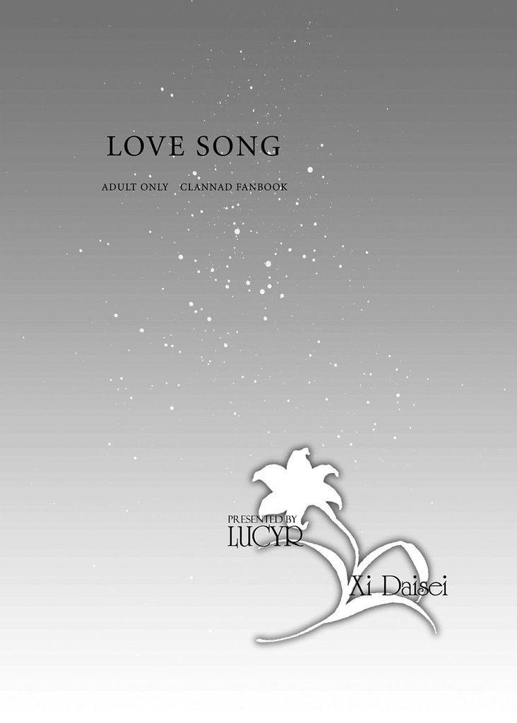 LOVE SONG 18