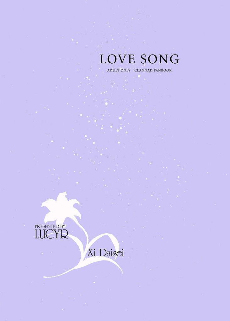 LOVE SONG 1