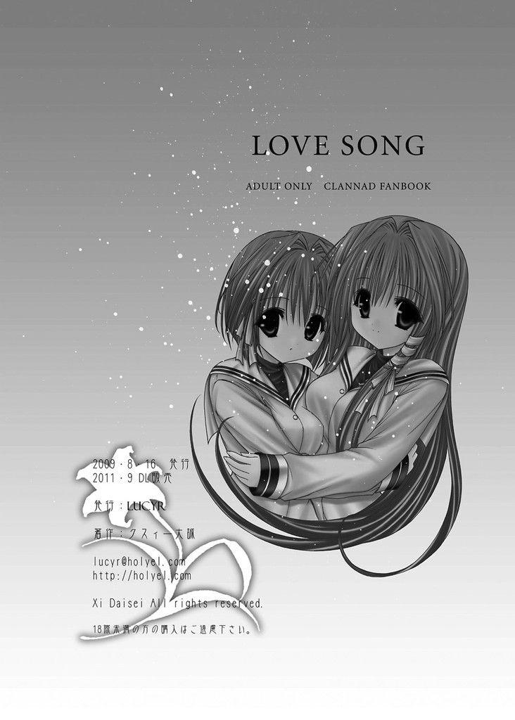 LOVE SONG 39
