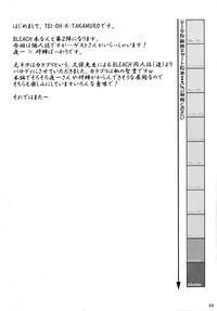 Gofun-Iro ni Yakitsukete 3
