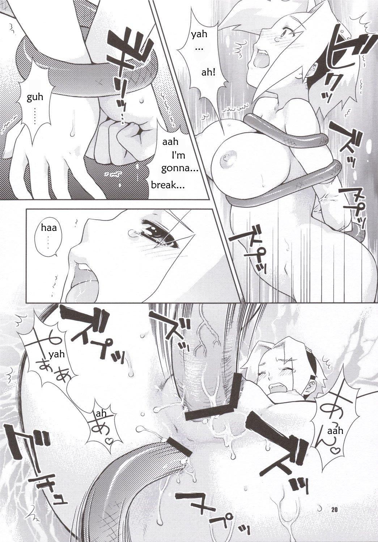 Shidare Zakura 18
