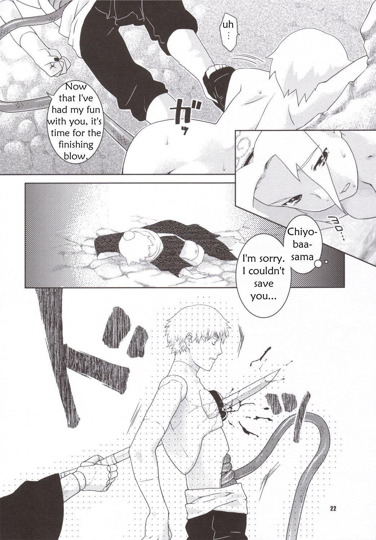 Shidare Zakura 20