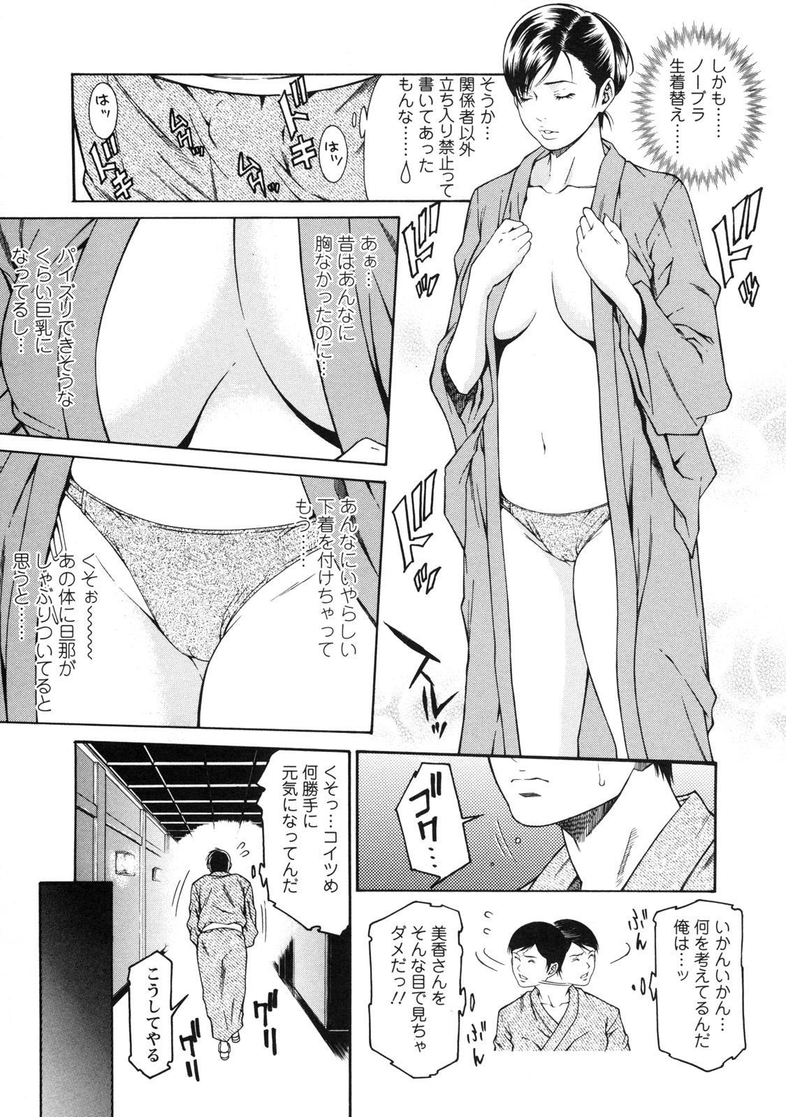 Kagai Jugyou 17