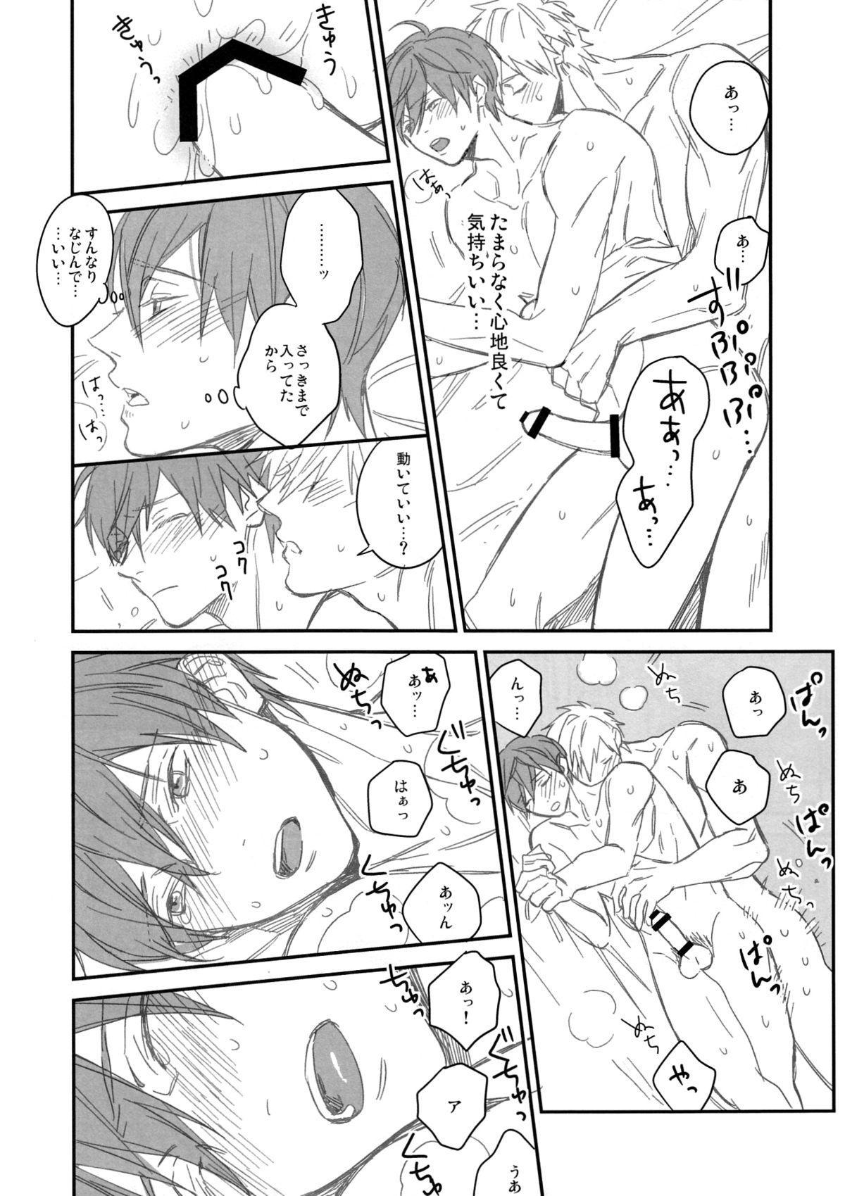 Kiss!! 10