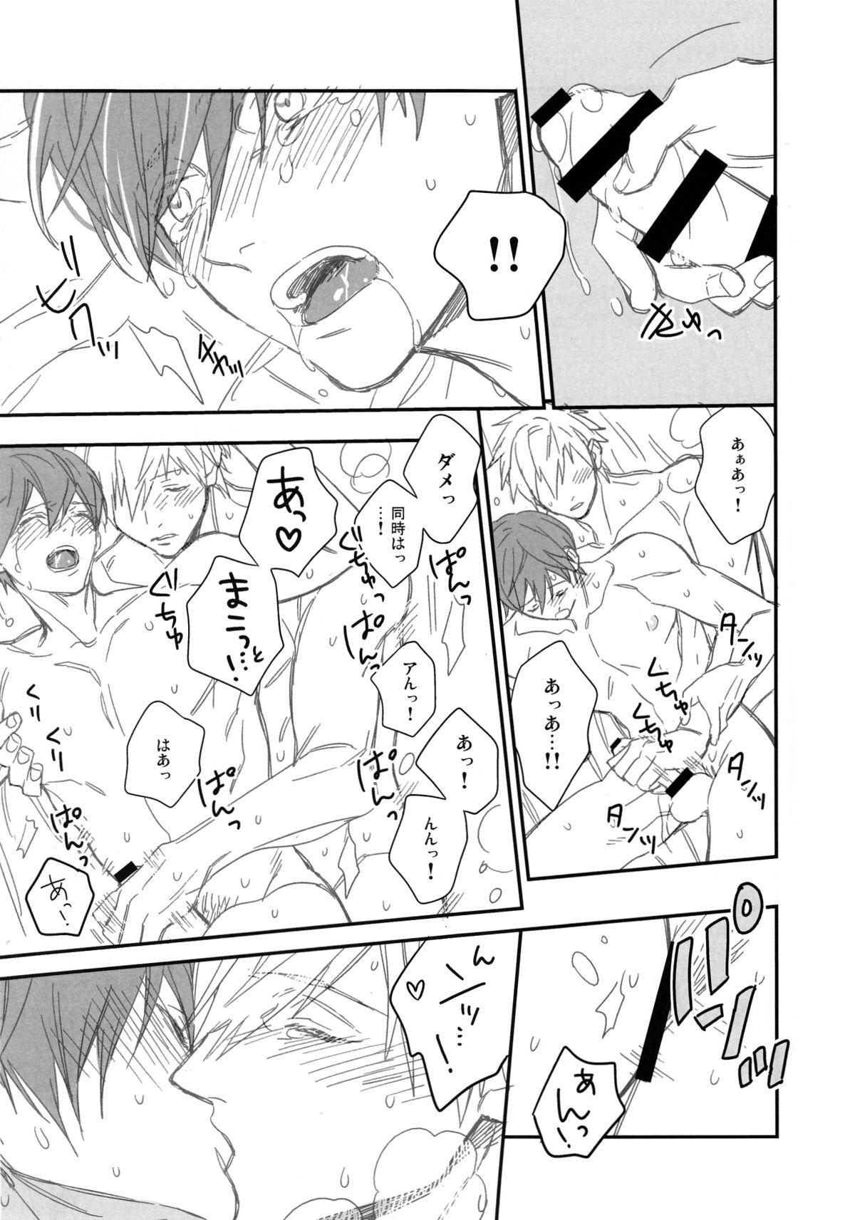 Kiss!! 13