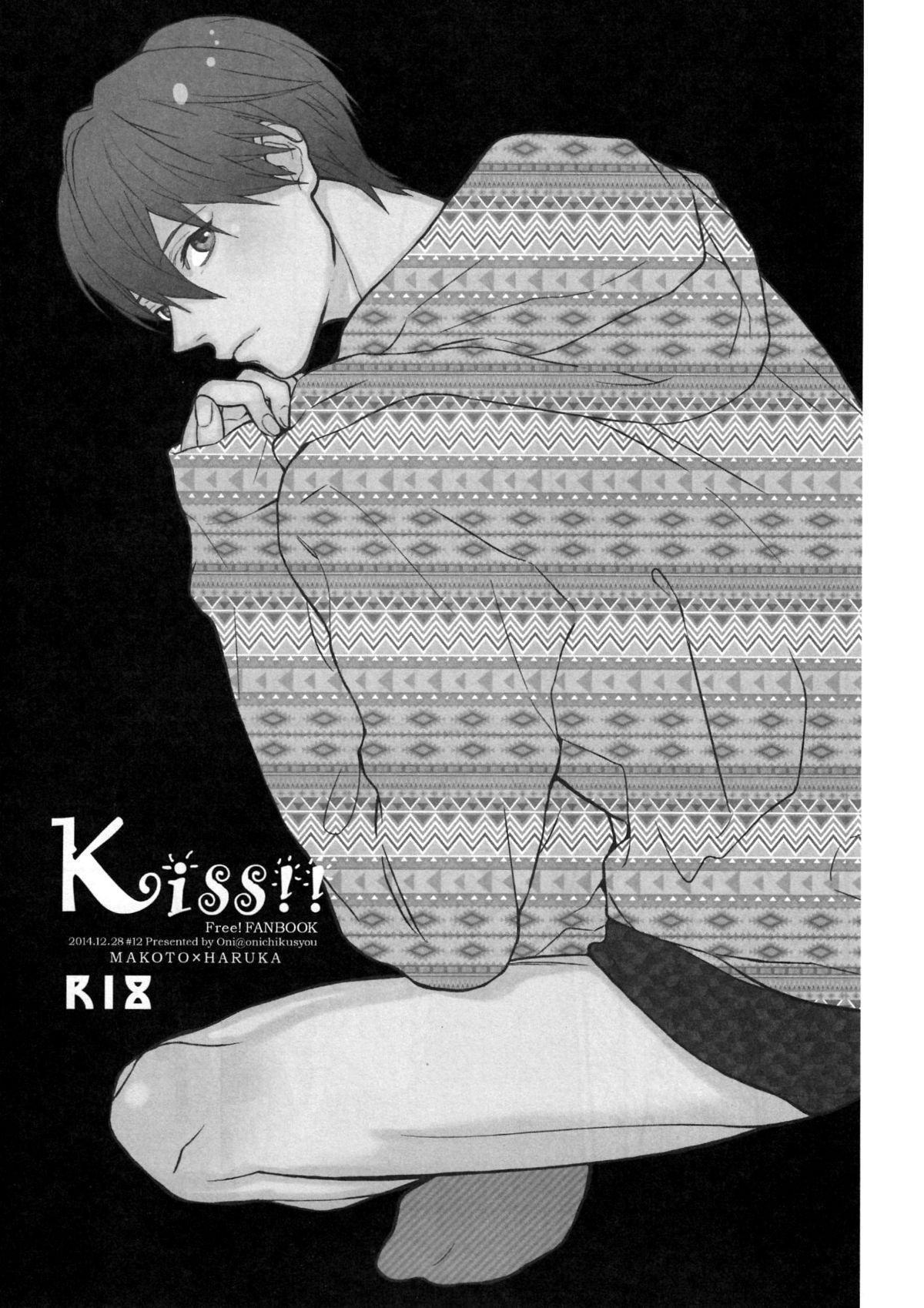 Kiss!! 1