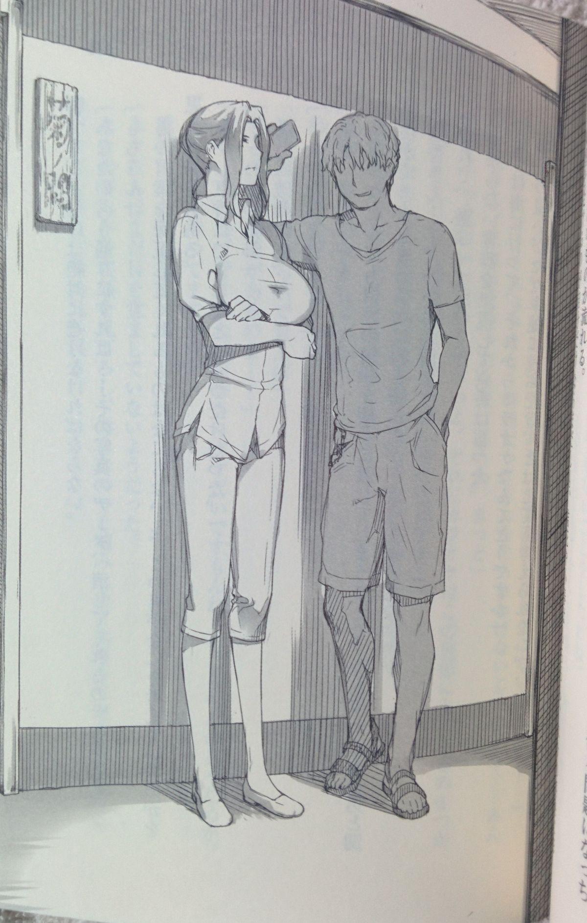 MTSP Tachibana Household's affairs with men 15