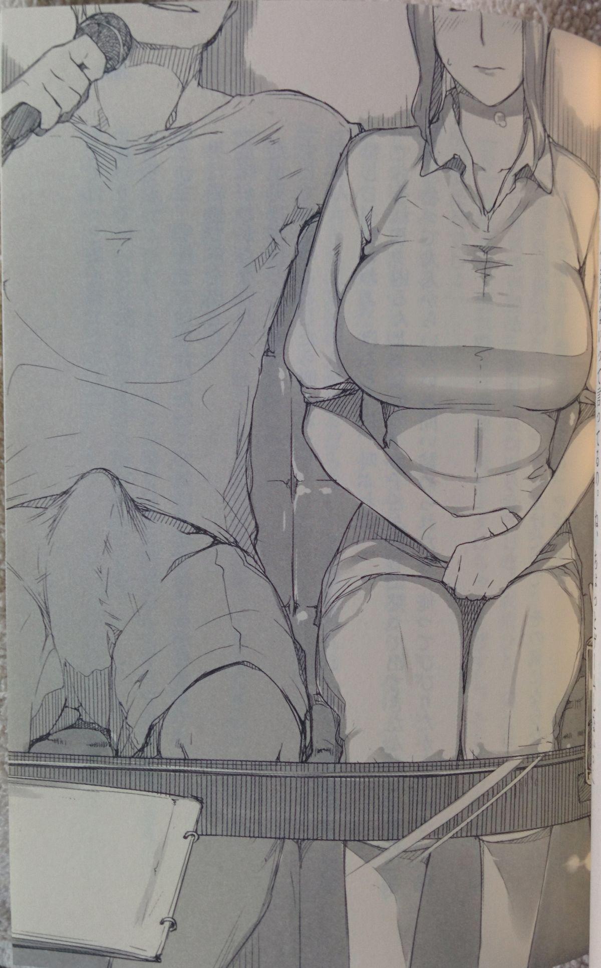MTSP Tachibana Household's affairs with men 16
