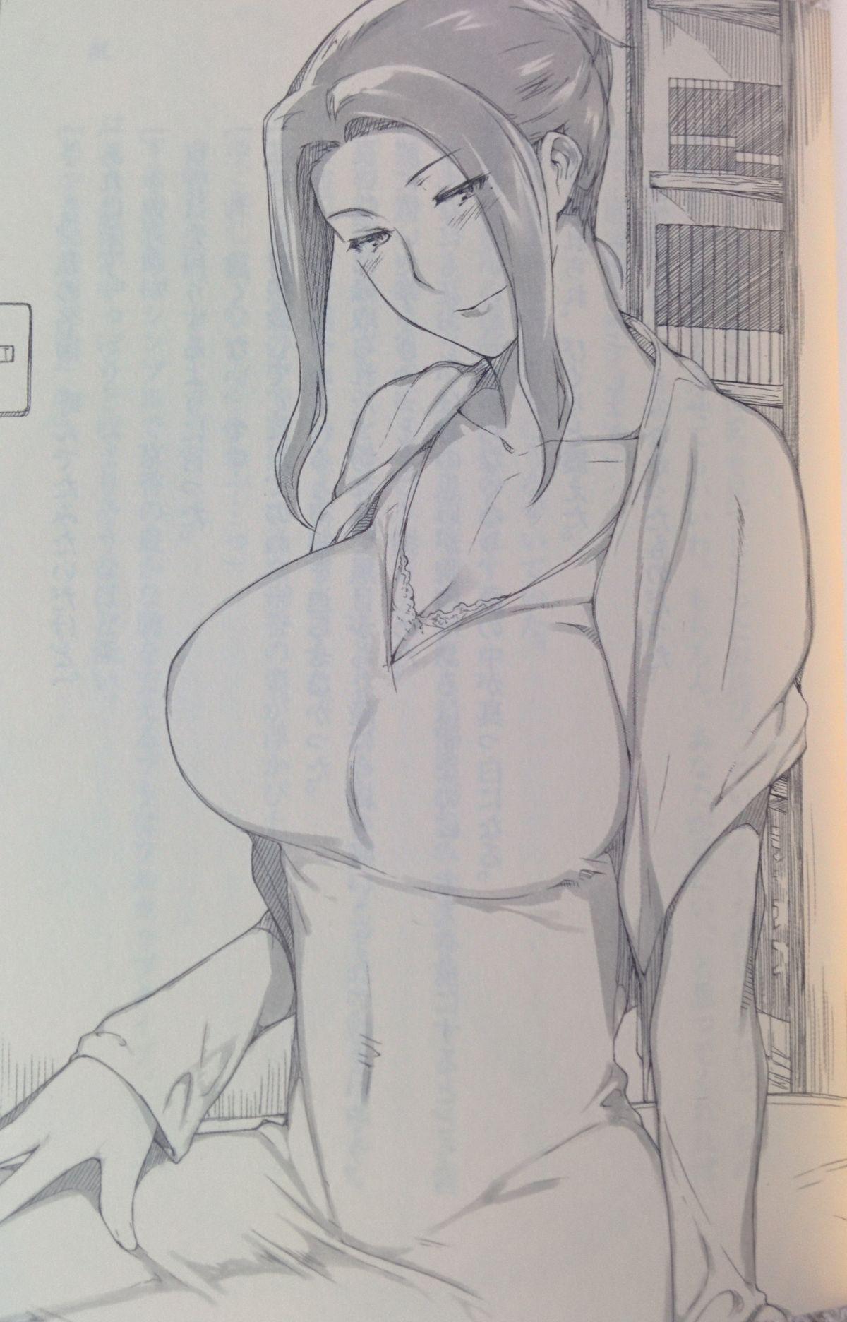 MTSP Tachibana Household's affairs with men 6