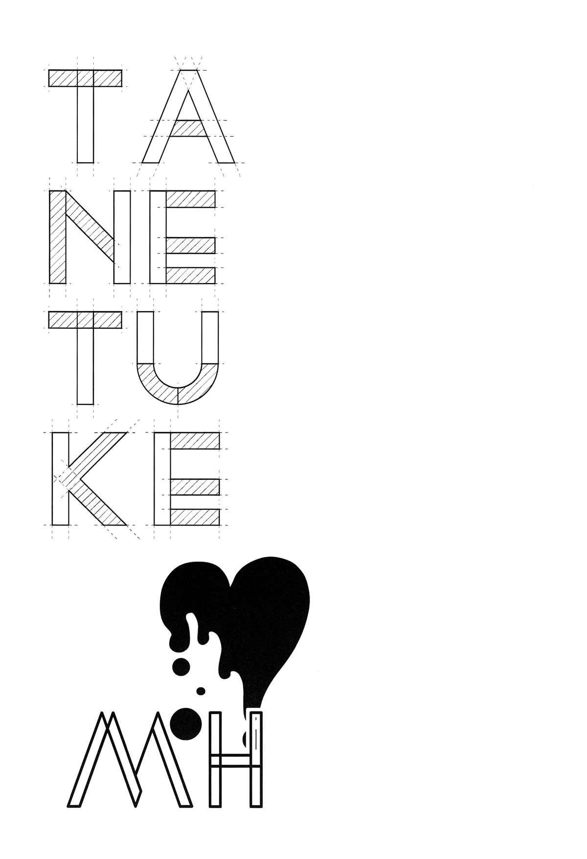 TANETUKE MH 1