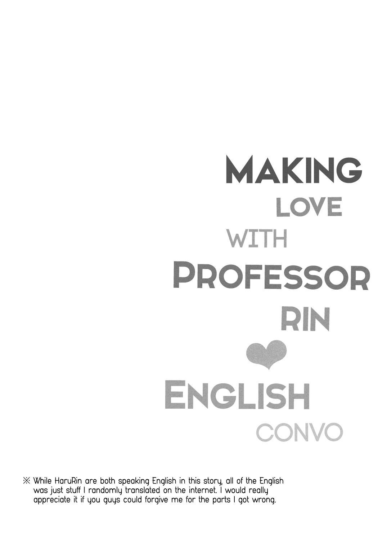 Rin-sensei to Make Love Eikaiwa | Making Love with Professor Rin English Convo 1