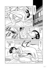 Kyonyuu Tsuma no Sekuhara Kaigo 2