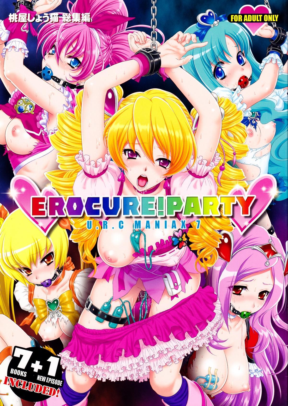 EROCURE! PARTY 0