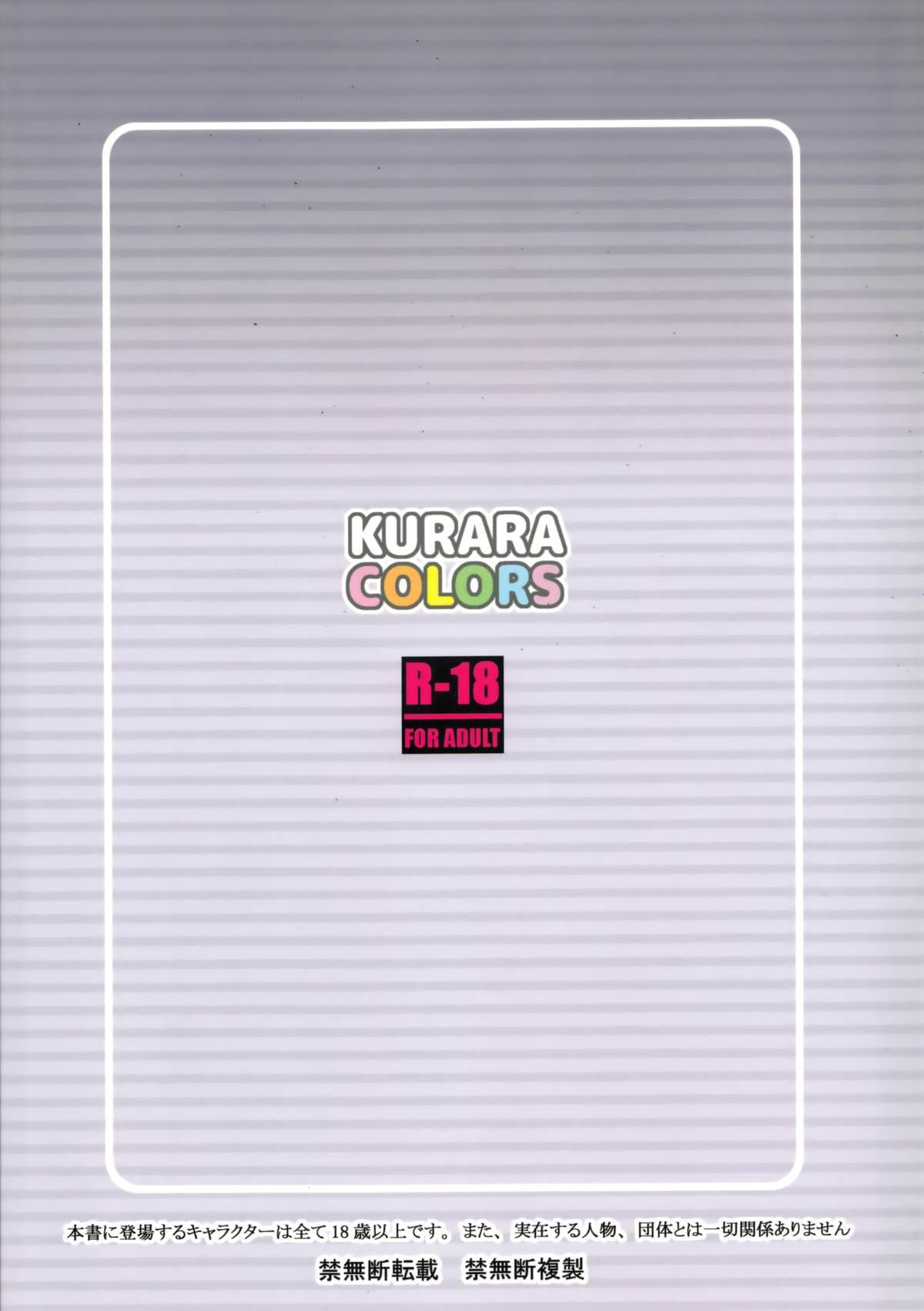 KURARA COLORS 12