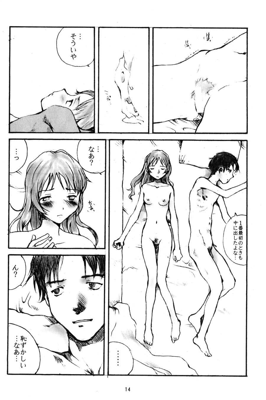 Toshiyori no Hiyamizz 12