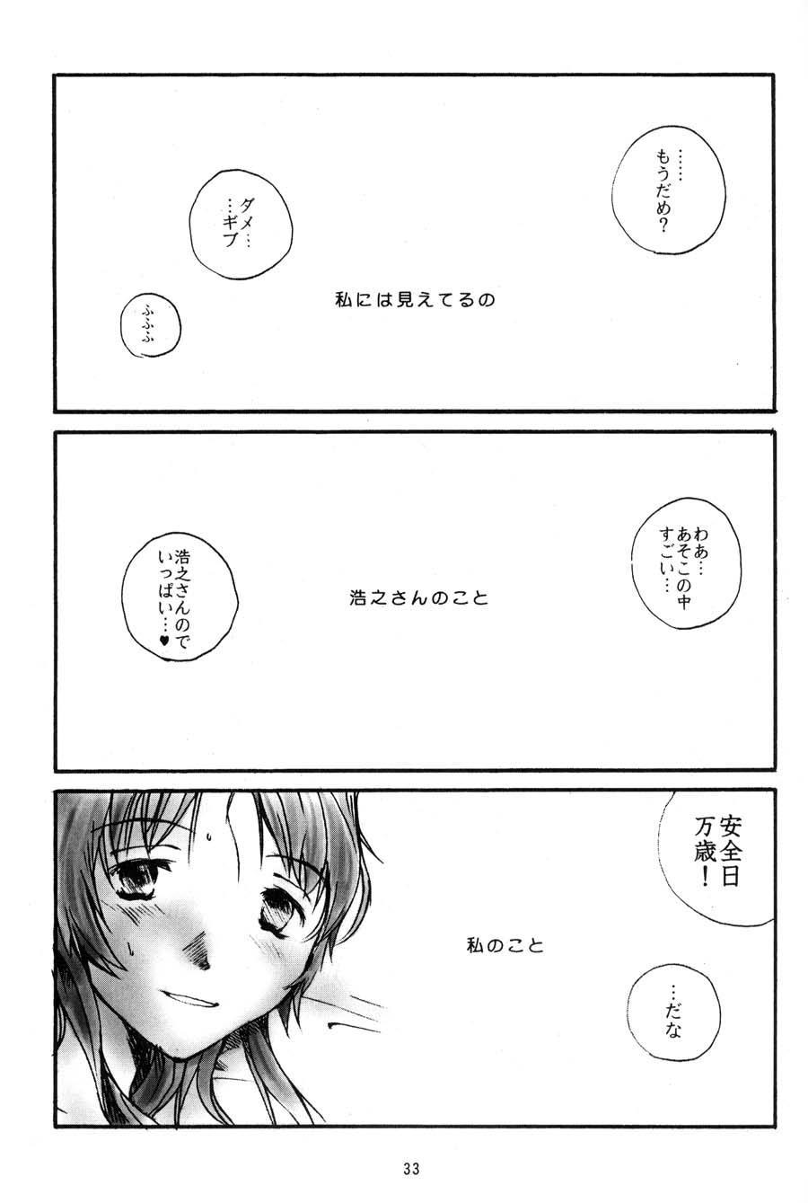 Toshiyori no Hiyamizz 31