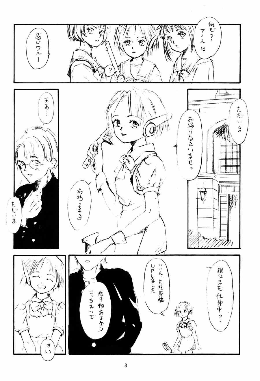 Toshiyori no Hiyamizz 5