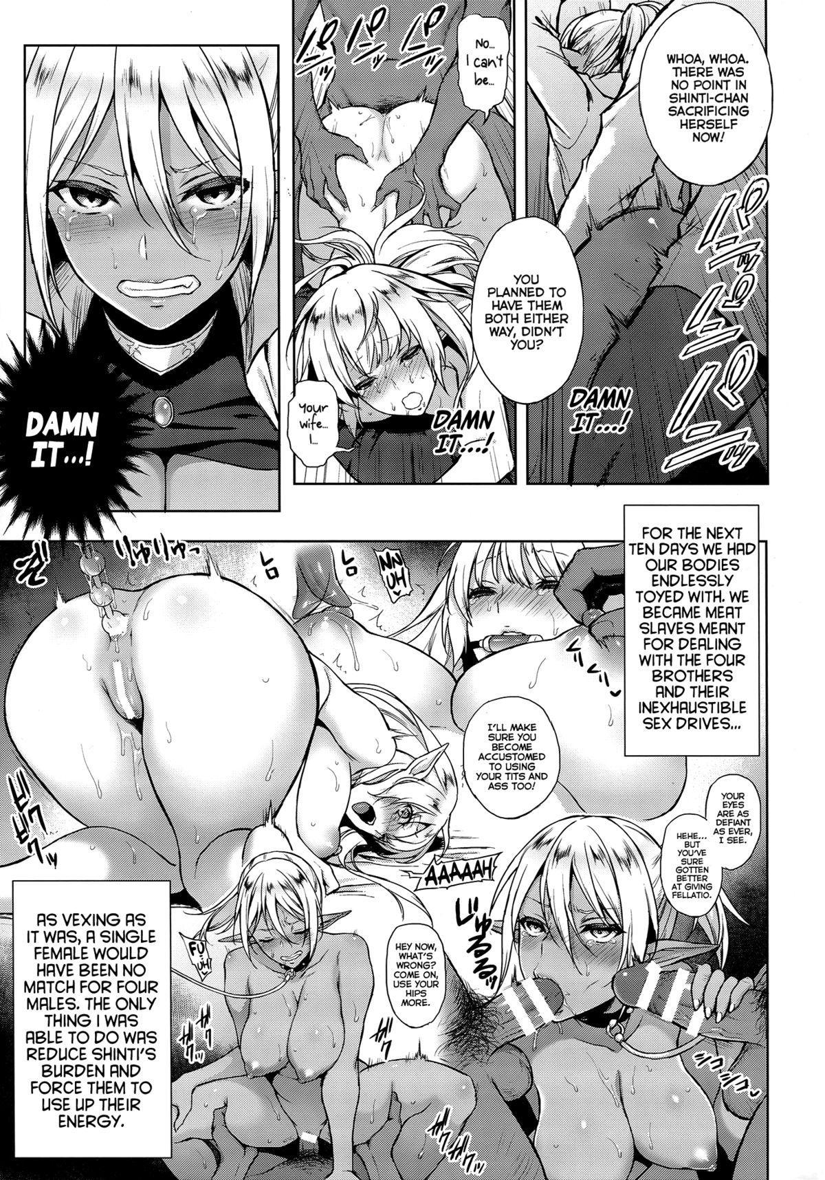Elf no Hime wa Kairaku ni Naku 13