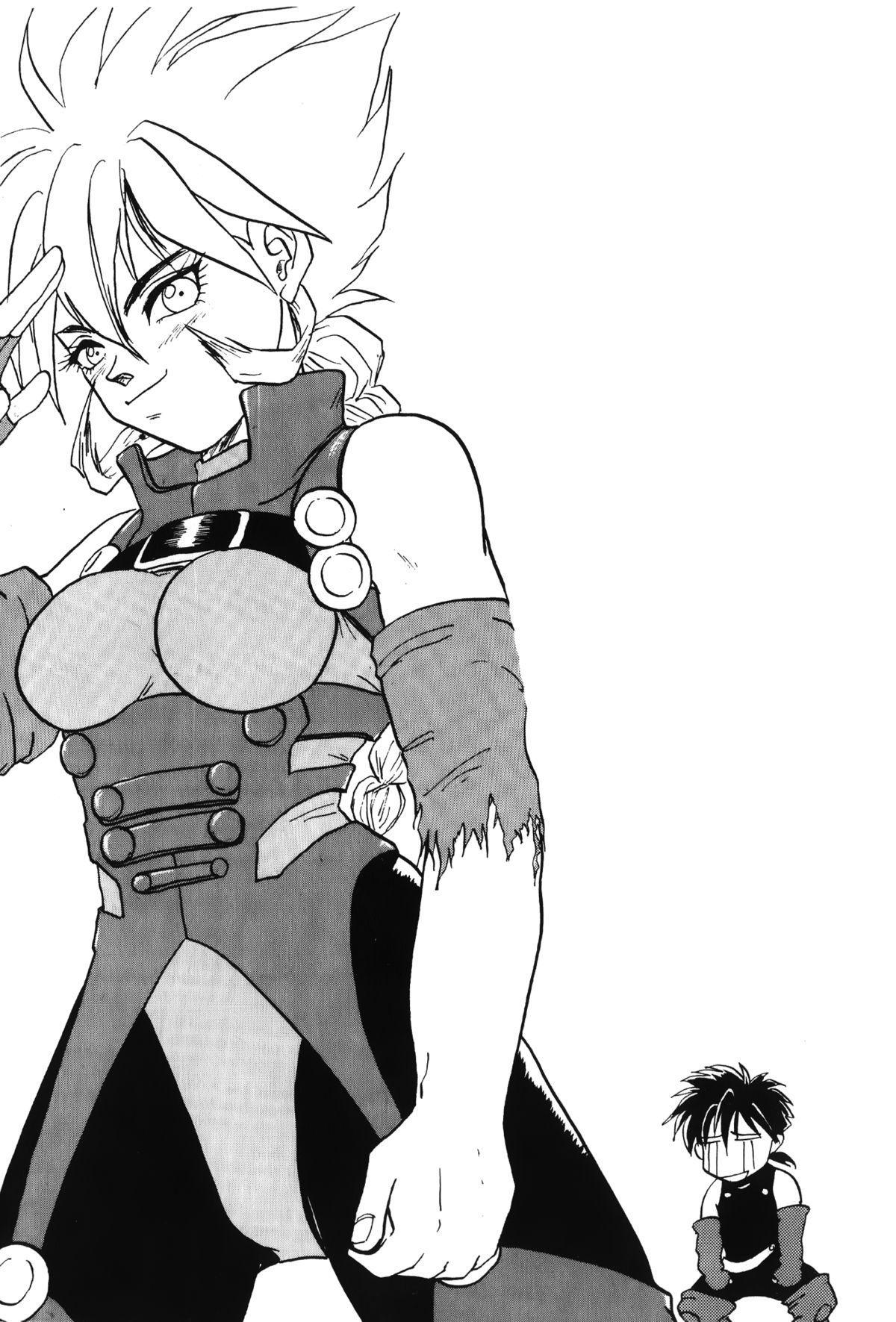 Dragon Pearl 01 100
