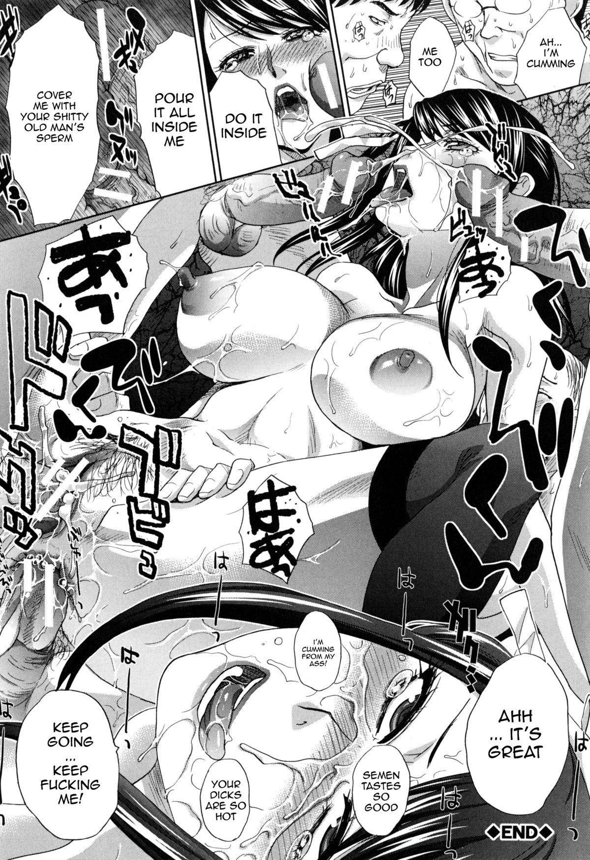 Fudoutoku SEX Ch. 1-2 47
