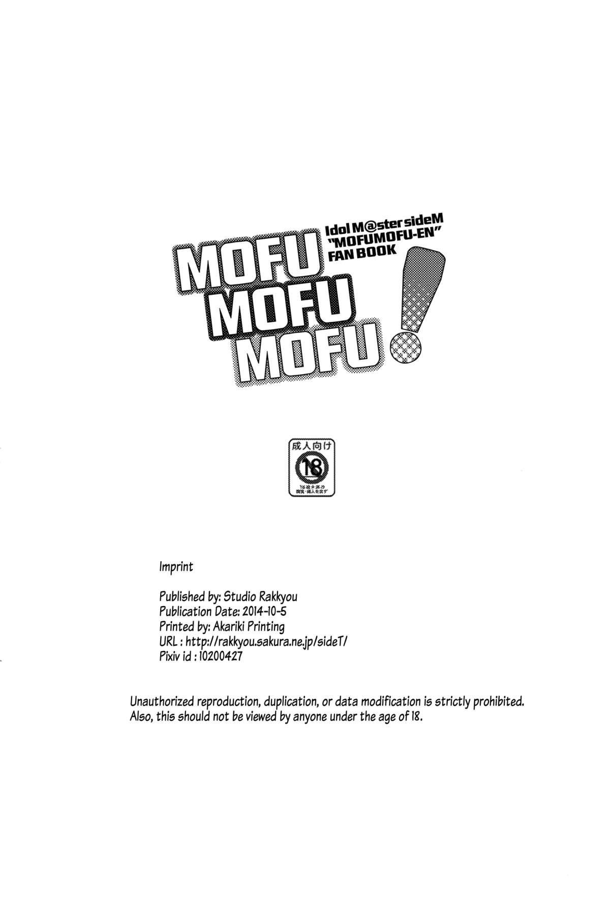 Mofu Mofu Mofu! 18