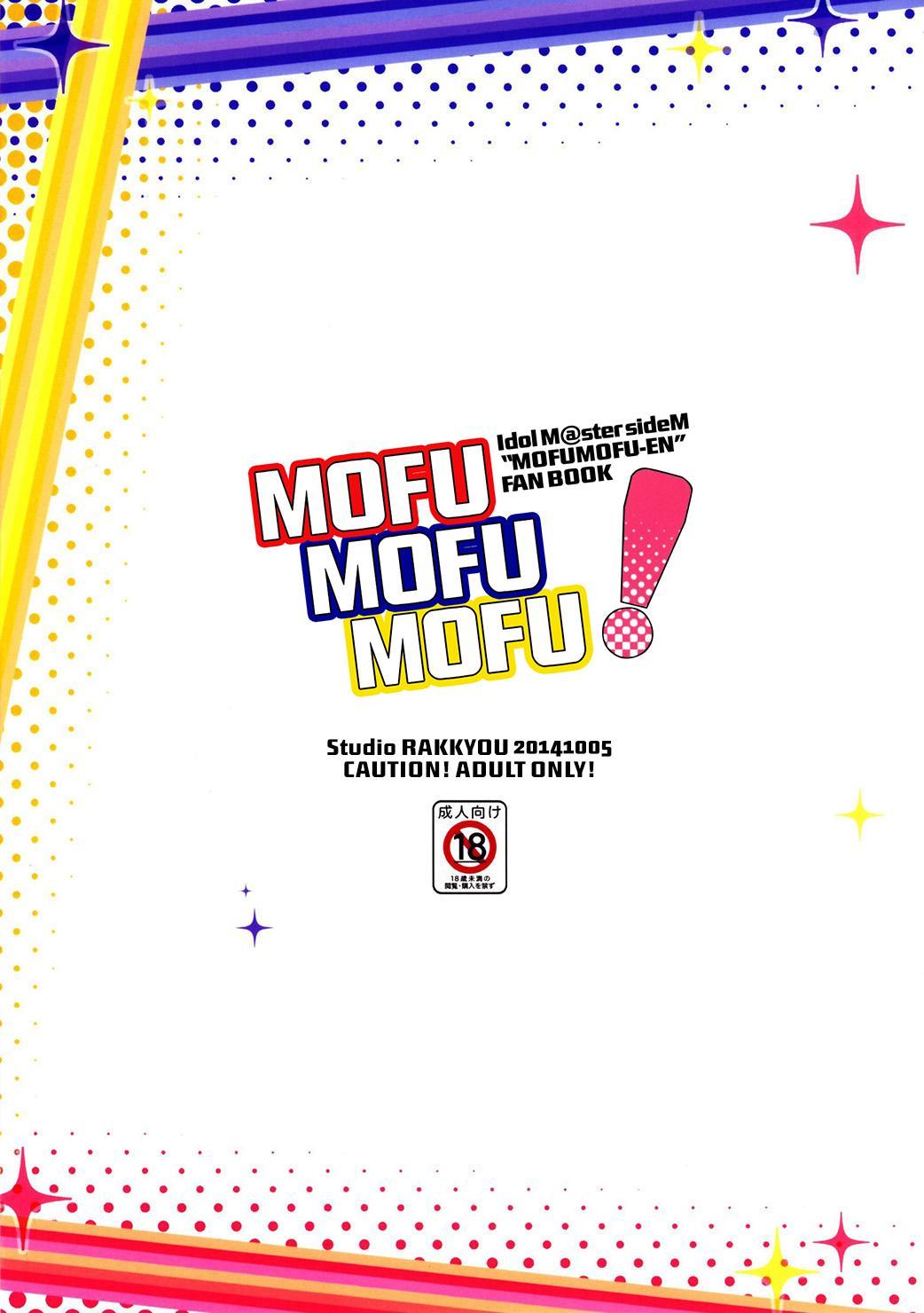 Mofu Mofu Mofu! 19