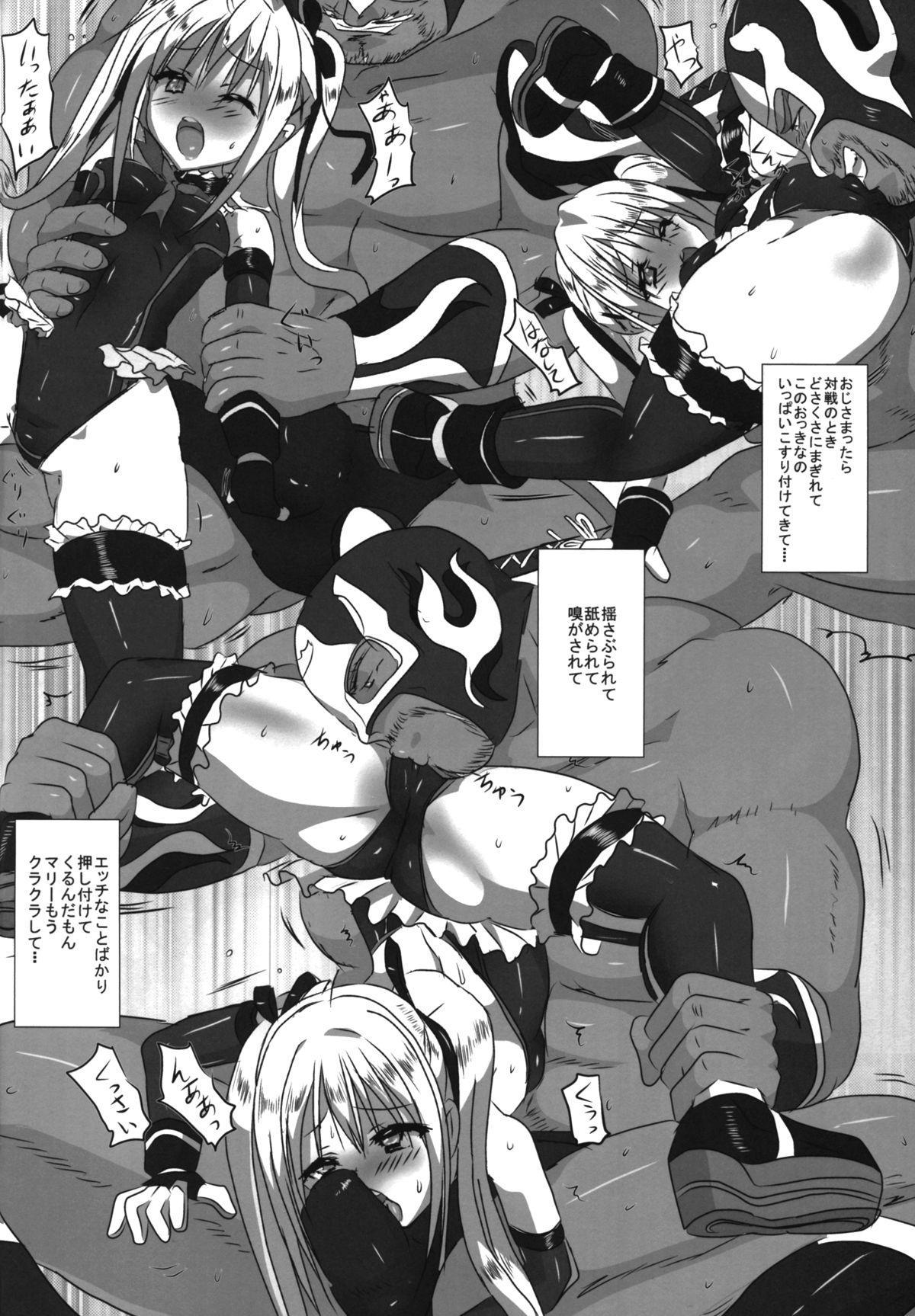 Koko de Shitai no ne...? 3