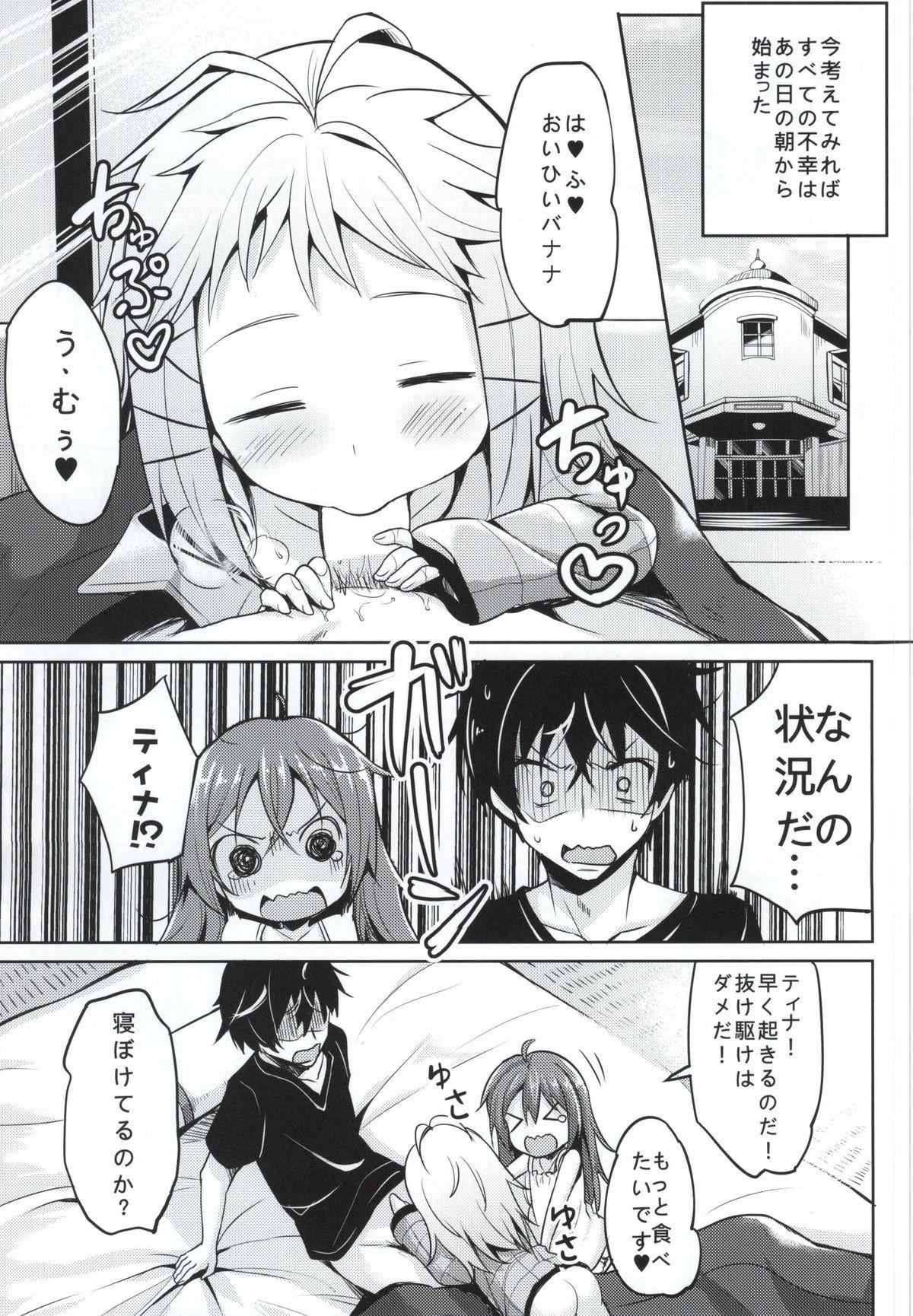 TENCHUU☆LIVE 1