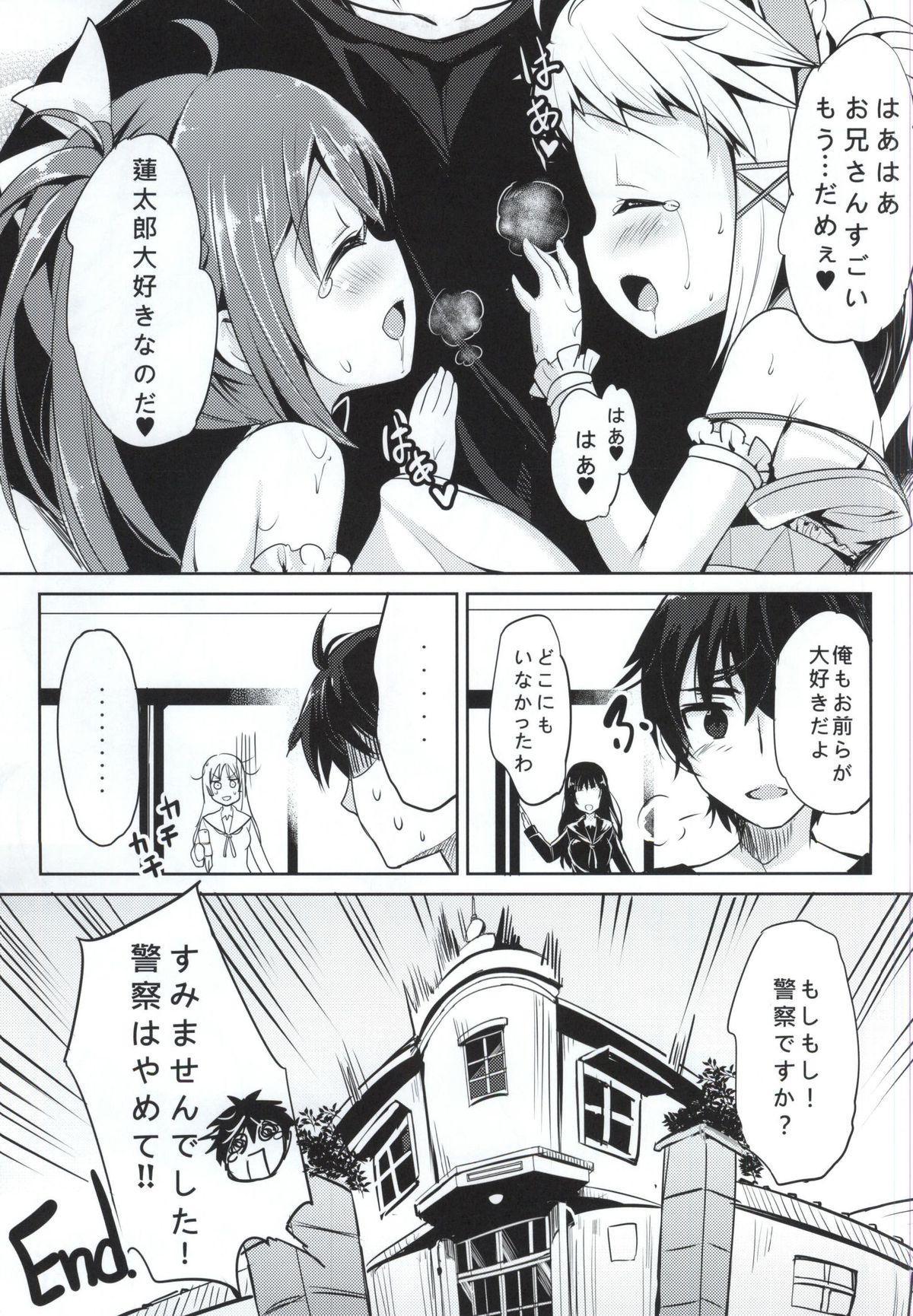 TENCHUU☆LIVE 19