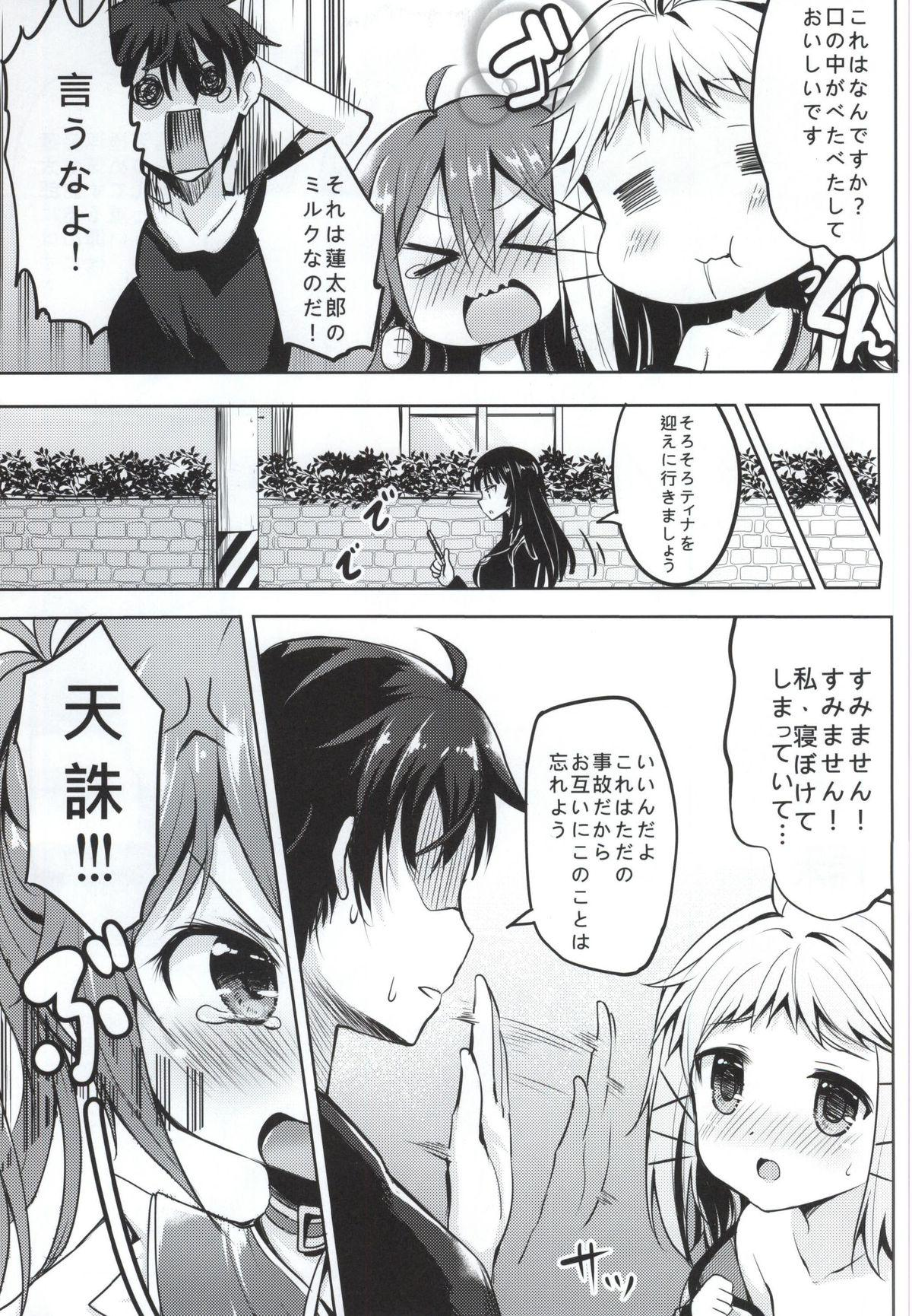 TENCHUU☆LIVE 3