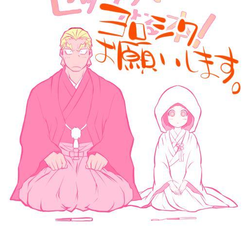 IraMako ga Hajimete Sex Suru Hon! 10