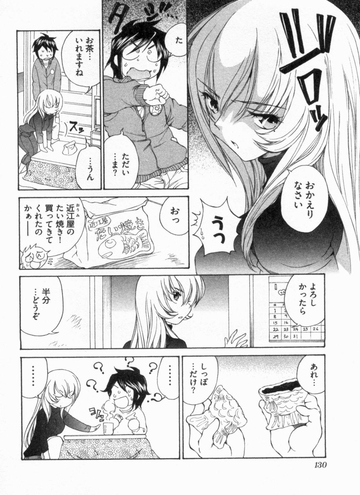 Junjou Usagi-ya Sakaba Vol. 1 133