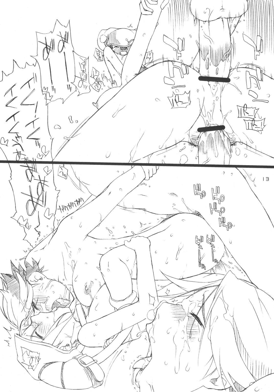 Tanpatsu Yuugi 3 13