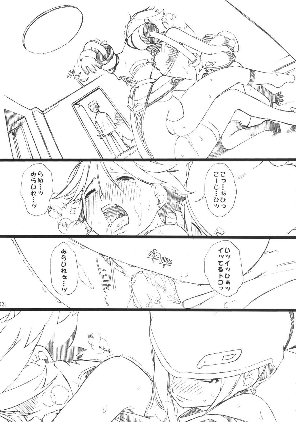 Tanpatsu Yuugi 3 3