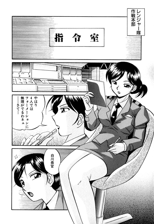 Shikijo no Kusabi 158