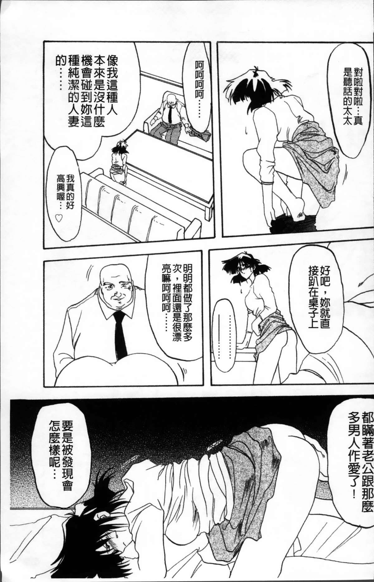 Hiiro no Koku Kanzenban   緋色之刻 完全版 100