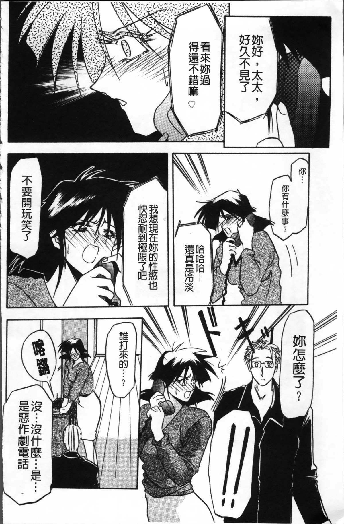Hiiro no Koku Kanzenban   緋色之刻 完全版 123
