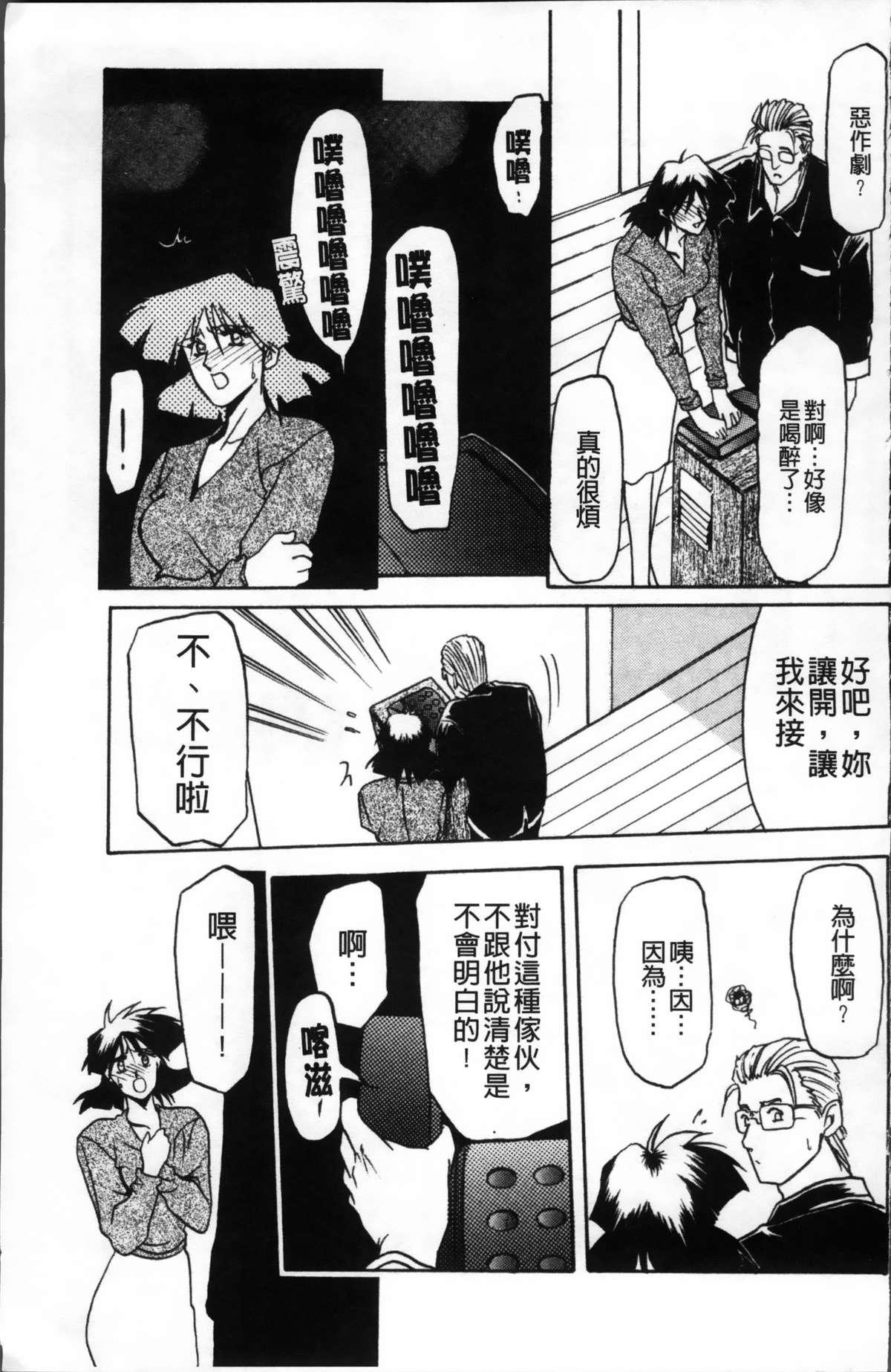 Hiiro no Koku Kanzenban   緋色之刻 完全版 124