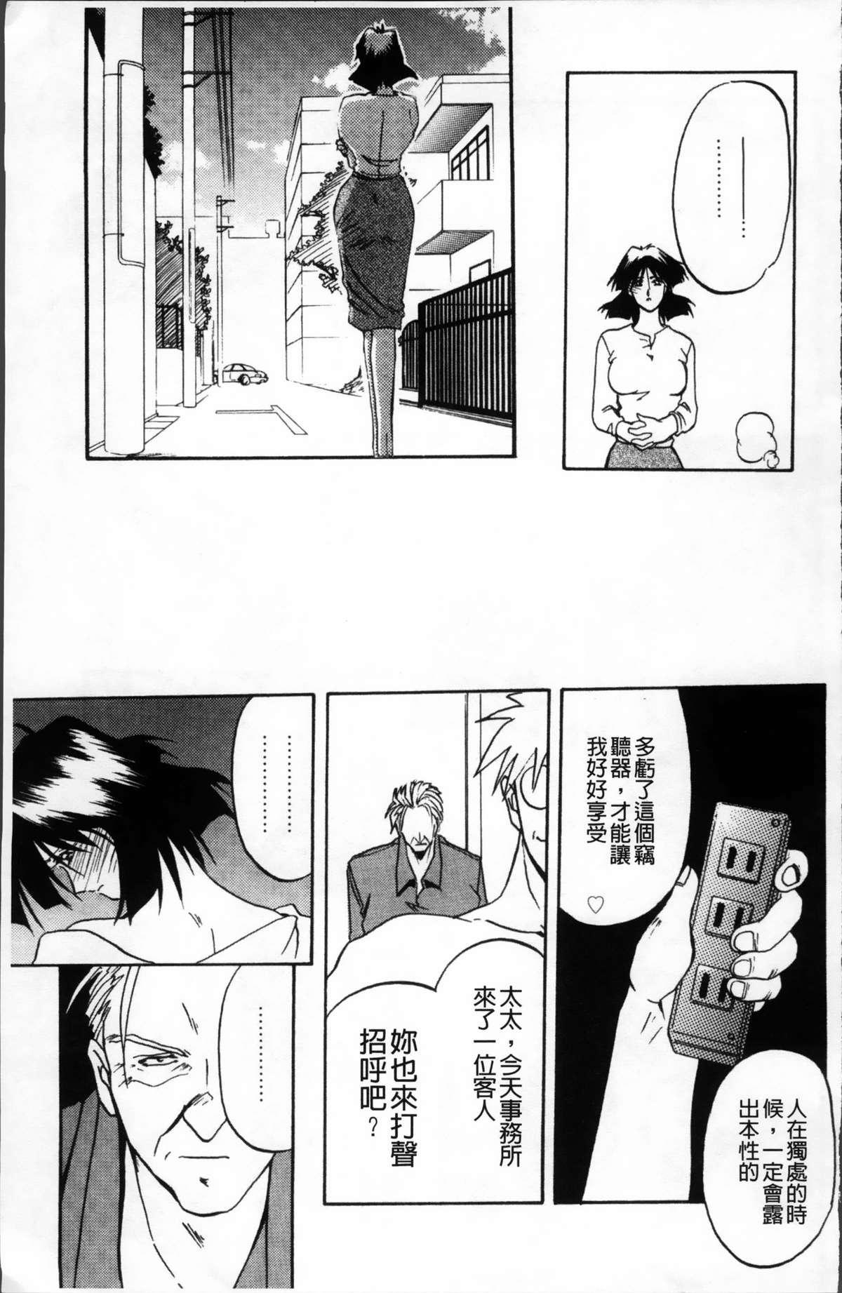 Hiiro no Koku Kanzenban   緋色之刻 完全版 130