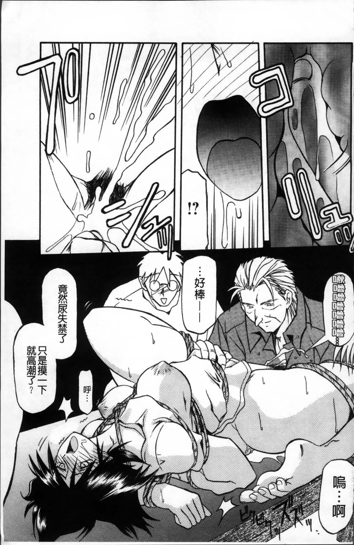 Hiiro no Koku Kanzenban   緋色之刻 完全版 136