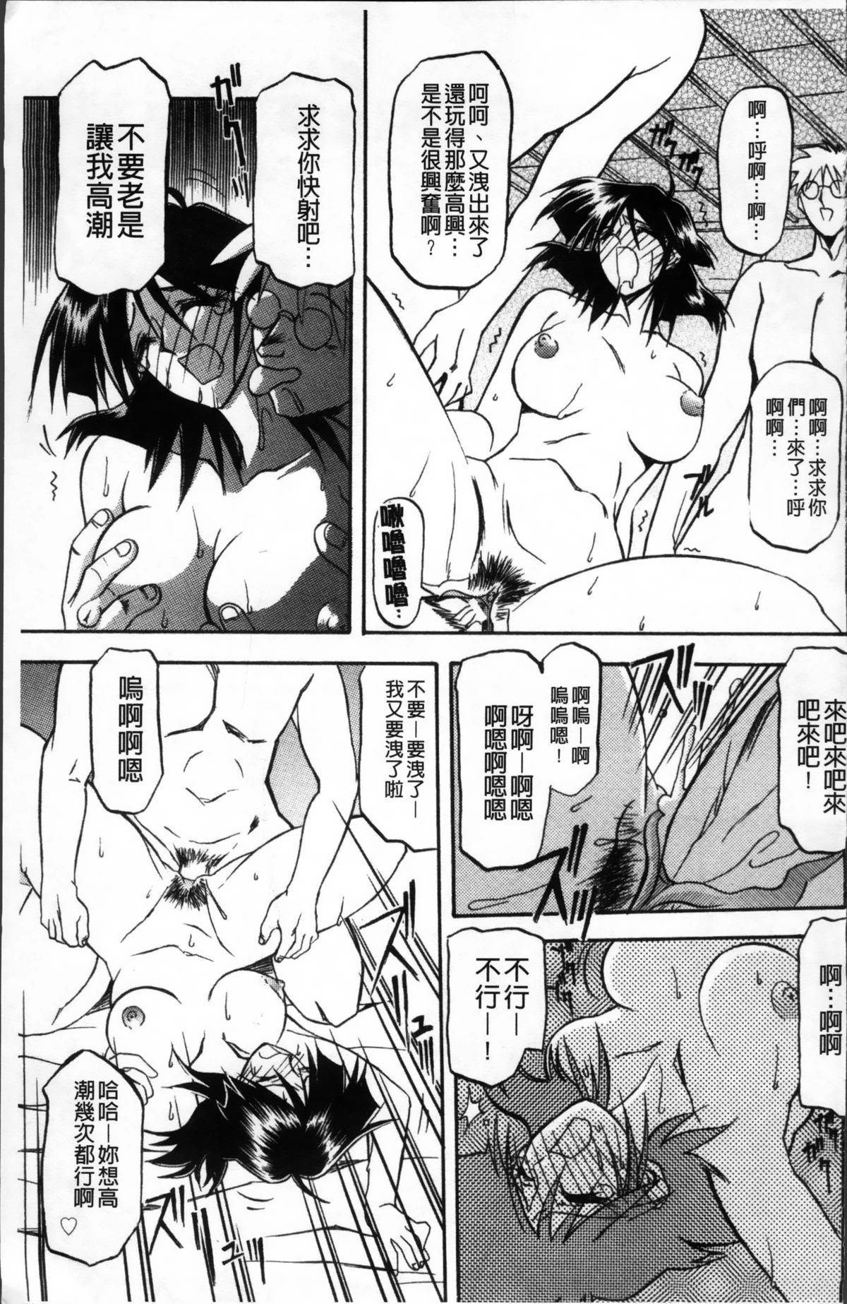 Hiiro no Koku Kanzenban   緋色之刻 完全版 160