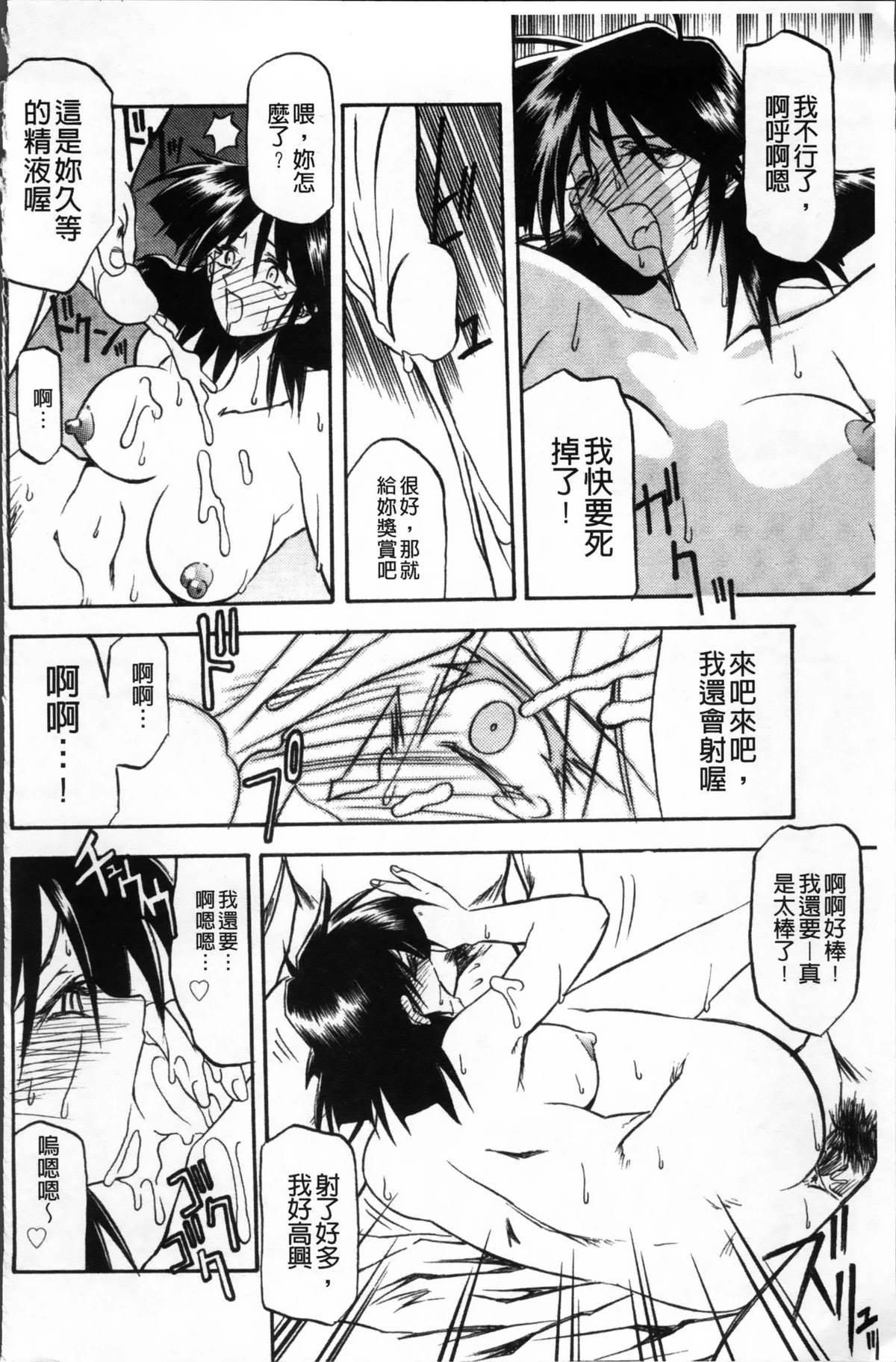 Hiiro no Koku Kanzenban   緋色之刻 完全版 161
