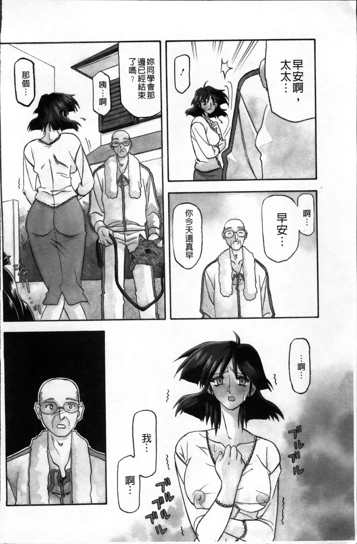 Hiiro no Koku Kanzenban   緋色之刻 完全版 169